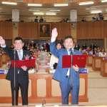 新北議長蔣根煌連任 副議長陳鴻源當選