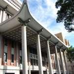 觀點投書:高教最後只能靠「法院」?