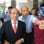 「高雄幣」拚經濟!韓國瑜、王金平明合體示範怎麼用