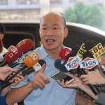 「不敢獨立又不愛中華民國!」  韓國瑜問蔡英文:台灣人要去哪裡?