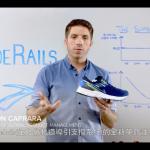 一雙好的跑鞋,不僅照顧腳,更在意你的膝蓋!