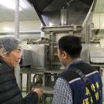 三峽河死魚案偵破 食品業者非法排放強鹼廢水