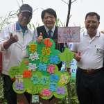 漫遊屏東泰武咖啡及種樹 節能減碳綠美化城市