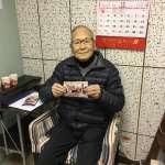 女性87歲、男性81歲!香港如何超越日本成為全球最長壽地區?