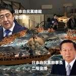為何寧願得罪國際社會,日本也要堅持捕鯨?其實大多日本人不吃鯨肉,日媒點名安倍晉三幕後作祟