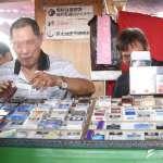 翻開菸品稅捐筆記本:台灣如何淪為走私天堂?