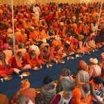 吠陀吟唱 Vedic:《走入大絲路南亞段》選摘(1)