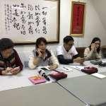 北市立委補選》陳思宇跨年日選舉行程「跑好跑滿」 拉全家一起親打電話拜票