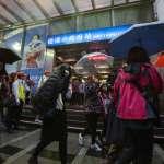 跨年天冷下雨 北捷市府周邊4站 比去年少1.8萬人