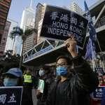 一國兩制已讓香港成為地獄…前香港議員沉痛呼籲台灣人:朝野應一致對外,勿敵我不分
