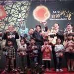 台灣燈會發表主燈模型 潘孟安力邀旅客賞燈