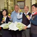 韓國瑜拜會農會理事長 爭取農產外銷長期效益