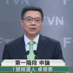 民進黨主席辯論》游盈隆諷政見字數少 卓榮泰反批:黨不是靠作文比賽