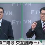 游盈隆主張蔡英文放棄連任 卓榮泰質疑:主觀太強 如何辦理公平的總統初選?