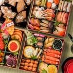 日本元旦必吃「御節料理」,光用看的就口水直流⋯但除了美食,御節料理居然還有「這一道」!