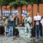謝青龍觀點:哀世新大學「社發所」停招的囚徒困境