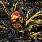 曾經「只要站在風口,豬也能飛起來」……如今,中國的共享單車成了一場「經濟災難」