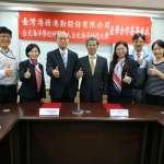推廣海洋事業 臺灣港勤公司與北洋科大簽署產學合作