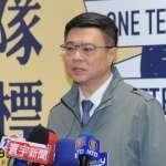 民進黨主席選舉勝出  卓榮泰:重要的不是這次,而是2020大大小小戰役的勝選