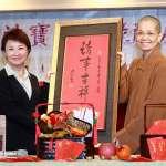 盧秀燕赴惠中寺贈粥活動 寒冬送暖盼民眾能過好年