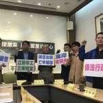 觀塘案》環團爆中油去年底已違法動工 籲賴清德離職前為「兒戲」政策負責