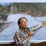 台大教授示警「10年內掩埋場必定裂開!」 立委要經濟部不再展延龍崎開發案