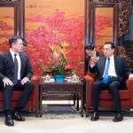李克強笑談馬斯克:「你可以拿中國綠卡」特斯拉上海超級工廠將成全球範本