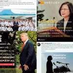 新新聞》辣台妹總統網路強勢發威,各部會「尬廣跟上」