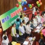 韓國瑜議會備詢 民進黨直球詢問九二共識