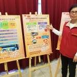 新竹春運路線出爐 台三線、六福村、尖石恐成塞車熱點