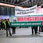 短短10天內第3次罷工!德國機場安檢人員要求加薪,至少22萬旅客受影響