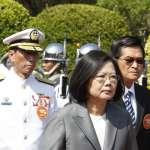 新新聞》參謀總長李喜明的最後一場漢光演習