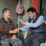 雞湯送暖-天使傳愛 獨居老人歲末關懷活動