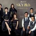 爆紅韓劇《Sky Castle》讓韓國全民淪陷!超強「狗血劇情」演出韓變態家長醜陋真面目…