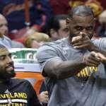 NBA》厄文為年輕不懂事向詹皇道歉 未來兩人是否合體再拚冠軍?