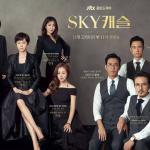 超夯韓劇《Sky Castle》韓家長真面目超變態!精神科醫師揭學歷至上父母的「病態真相」