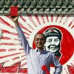 馬克思主義能在中國實現嗎?怎麼看待中國老一代「毛左」?中國「左翼青年」問答錄