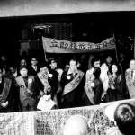 橋頭事件40周年》蔡英文:當年遺憾人在海外,如今會成為台灣最勇敢那一人