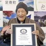 福氣》全球最高齡男性野中正造無疾而終 享嵩壽113歲 過世前一天照常進食三餐!