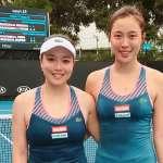 網球》中華隊後來居上逆轉南韓 保前二名一線生機