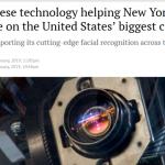 北京文件寫什麼,他們新聞就發什麼?專家揭露《南華早報》如何做出問題報導