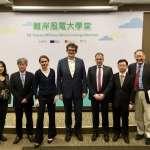 風電政策驟變 歐洲專家:台灣勿錯過成亞洲第2大風電市場機會