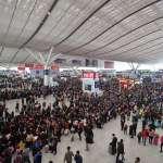 地表最大規模人口遷移,再創歷史新高!春運旅客量預計達30億人次,中國盼「人臉辨識」加快疏運