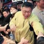 北市立委補選柯韓合作?柯文哲坦承和韓國瑜有私交,但「取一個平衡」