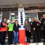 中市沙鹿就業服務站揭牌 強化在地勞工服務