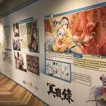 漫畫出版生死戰》台灣本土漫畫欠曝光度 業界人士寄望「跨界合作」開活路