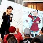 台灣漫畫基地開幕了!媒合、展覽、工作坊功能齊備 「大家聚在一起就會有火花」