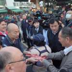 關心批發市場農產品 韓國瑜年節前夕發送紅包