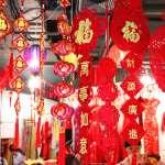 中國青年開始不愛回家過年了?「反向春運」正熱!改接家人來城裡團聚,竟是因為這考量