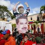 委內瑞拉冒出「兩個總統」》歷史總是驚人地相似…...《華郵》:一旦國家分裂,屆時聯合國要認可誰?